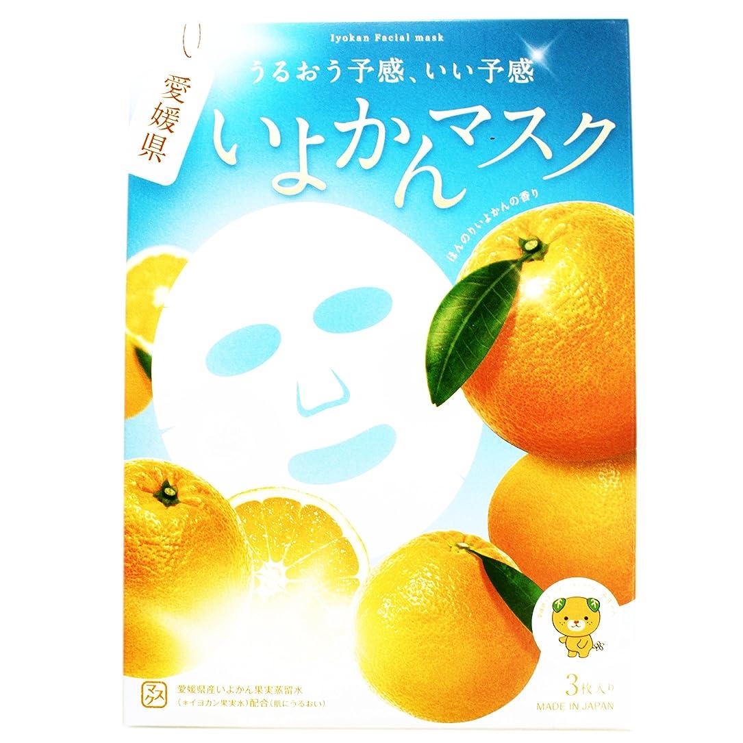 社会サスペンションナプキン愛媛県 いよかんマスク 3枚入り