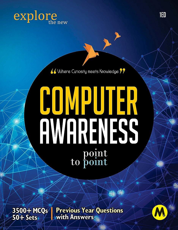 いろいろ交じる日光Computer Awareness for all Competitive Exams: Subjective and Objective (English Edition)