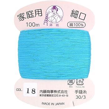 NASKA 藤娘 手縫い糸 家庭糸 細口 30/3 Col.18 水色