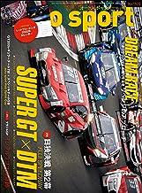 表紙: AUTOSPORT (オートスポーツ) 2019年 12/13号 [雑誌] | 三栄