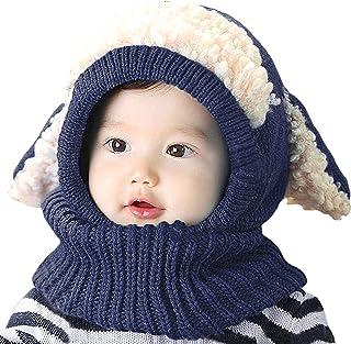 قبعة شتوية للأطفال البنات والأولاد قبعة وشاح بغطاء رأس وغطاء للرأس والأوشحة قبعات الجمجمة