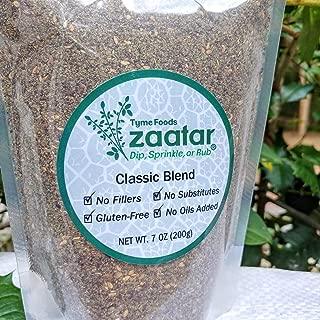 Zaatar Spice - 7 OZ (or 3.5 OZ) Gluten Free with Hyssop and No Fillers Lebanese Zatar Blend