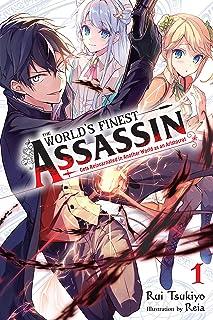WORLDS FINEST ASSASSIN REINCARNATED WORLD NOVEL 01