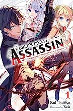 The World's Finest Assassin Gets Reincarnated in Another World as an Aristocrat, Vol. 1 (light novel) (The World's Finest ...