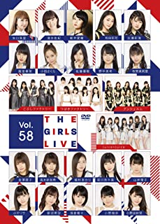 The Girls Live Vol.58 [DVD]