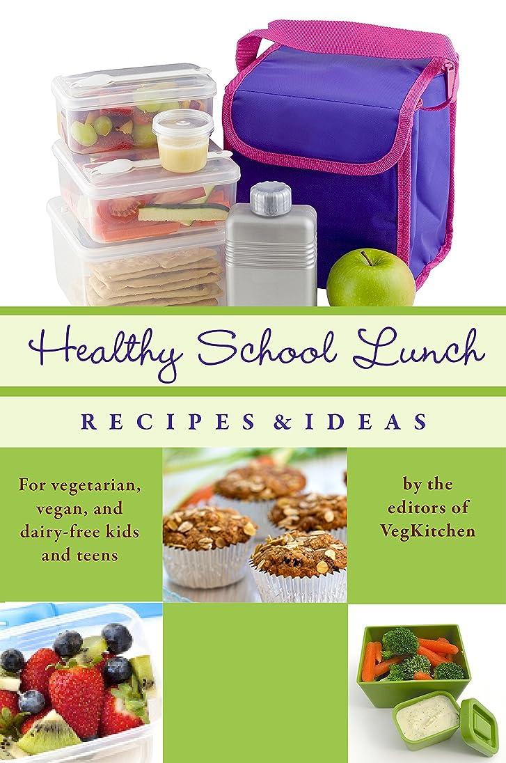 貝殻慎重蒸気Healthy School Lunch: Recipes and Ideas for Vegans, Vegetarians, and Dairy-Free Kids and Teens (Best of VegKitchen Book 2) (English Edition)