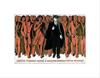Propaganda Communism USSR Lenin ICON RED Soviet Art Print B12X4448