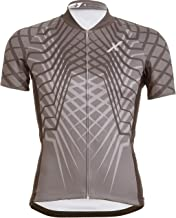 CHILLAX MODE Cycling Jersey Short Sleeve, 3 Reflective Rear Pockets, Full YKK Zipper, Unisex