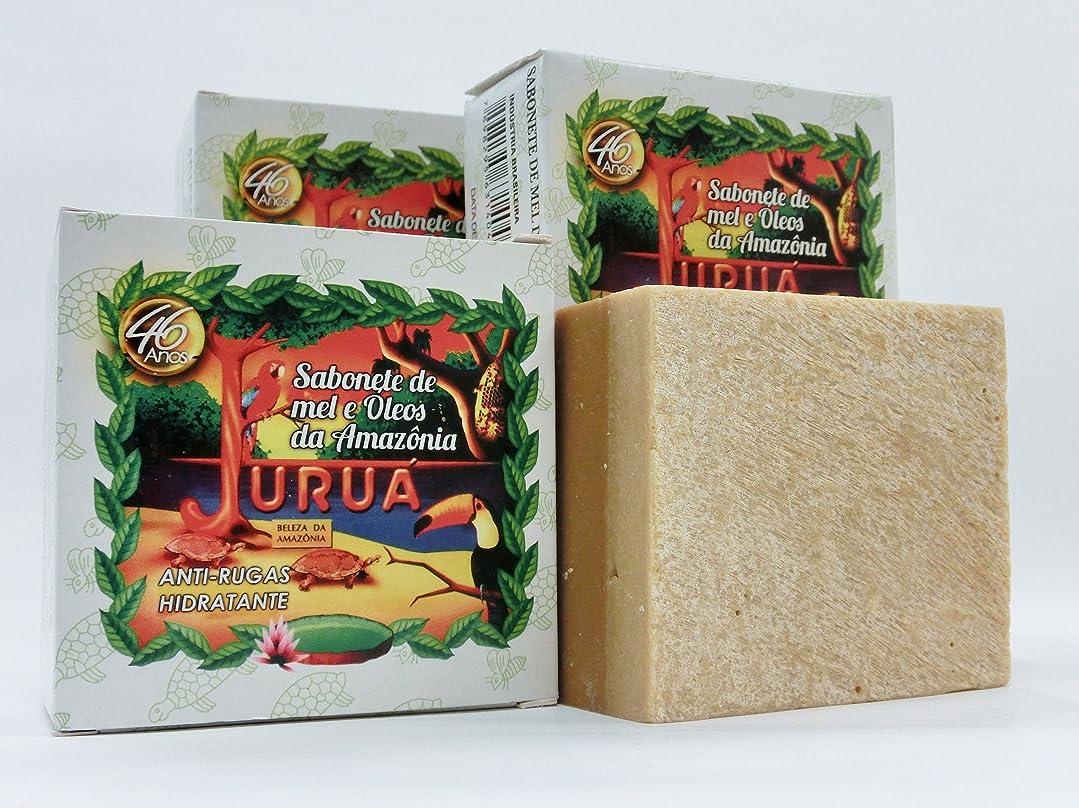 使用法ロゴ狂気JURUA石鹸 (大180g) 3個セット