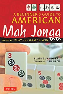 national mah jongg online game