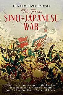 10 Mejor First Sino Japanese War de 2020 – Mejor valorados y revisados
