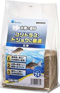 水作 水槽の底砂 川砂 2.4kg