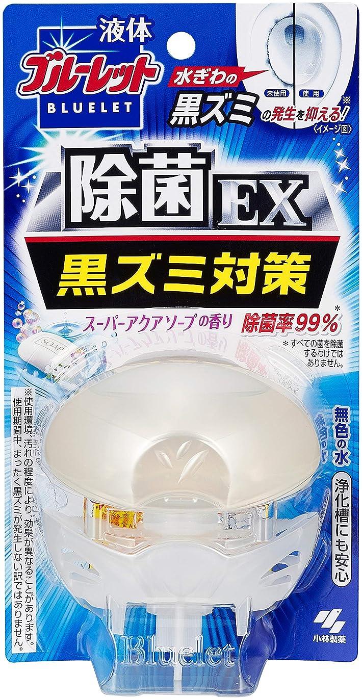 絶えず作りひらめき液体ブルーレットおくだけ除菌EX トイレタンク 芳香洗浄剤 本体 スーパーアクアソープの香り 70ml
