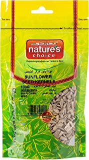 Natures Choice Sunflower Seeds Kernel, 100 gm