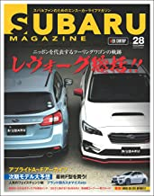 SUBARU MAGAZINE vol.28 (CARTOP MOOK)