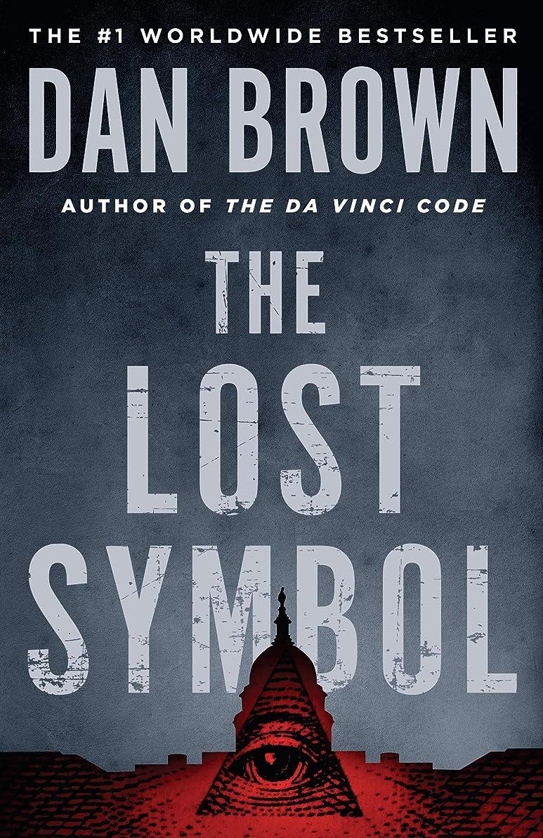 寝室を掃除する幻想順番The Lost Symbol: Featuring Robert Langdon (English Edition)