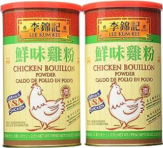 Lee Kum Kee Chicken Bouillion Powder 35oz (2 Pack)