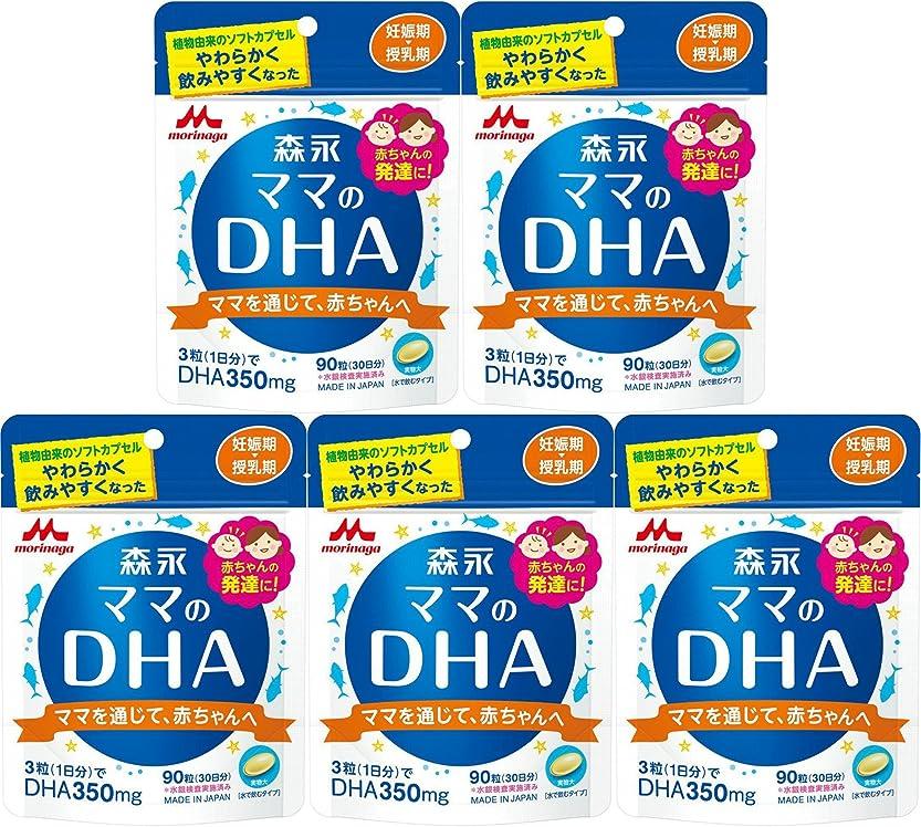 韓国クリームパン【5個セット】ママのDHA 90粒 (約30日分)