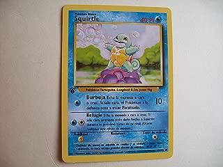 Pokemon - Squirtle (63/102) - Base Set