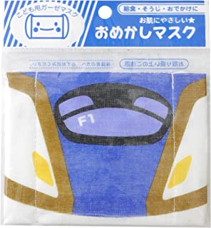 いろはism トレイン おめかしマスク 1枚入 E7 系 北陸新幹線 XM300-XM105 電車グッズ...