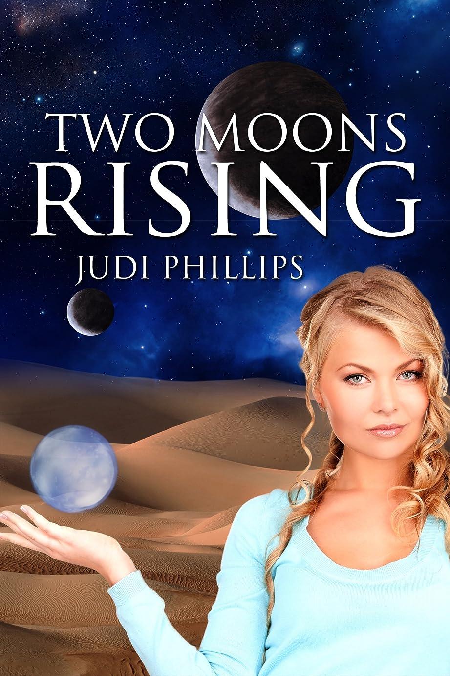 放散するルール刈り取るTwo Moons Rising (English Edition)