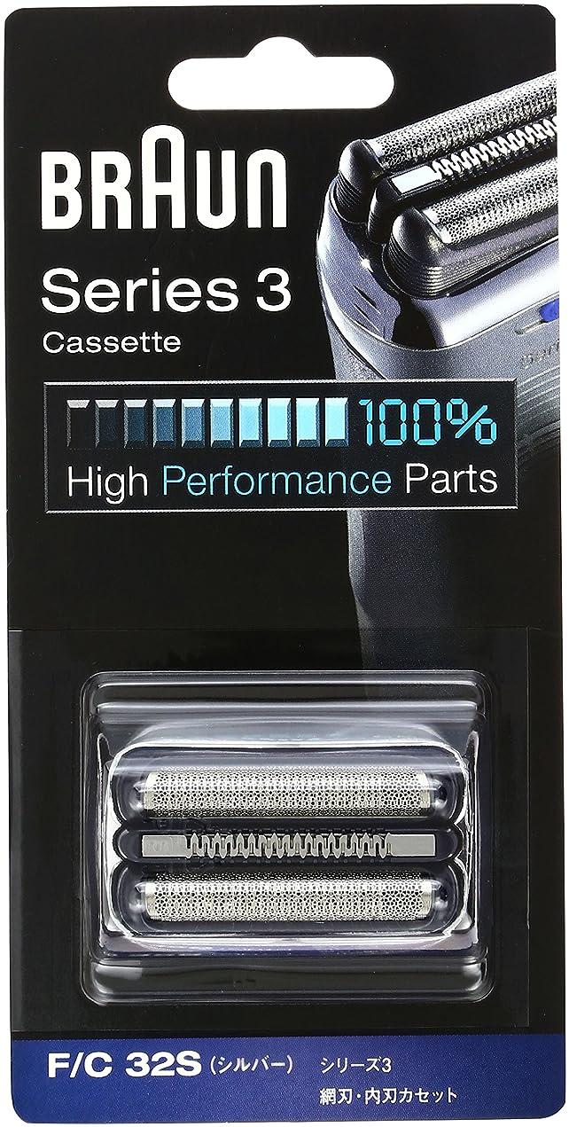 勧めるアレンジフォアマン【正規品】 ブラウン シェーバー シリーズ3用 網刃?内刃一体型カセット F/C32S