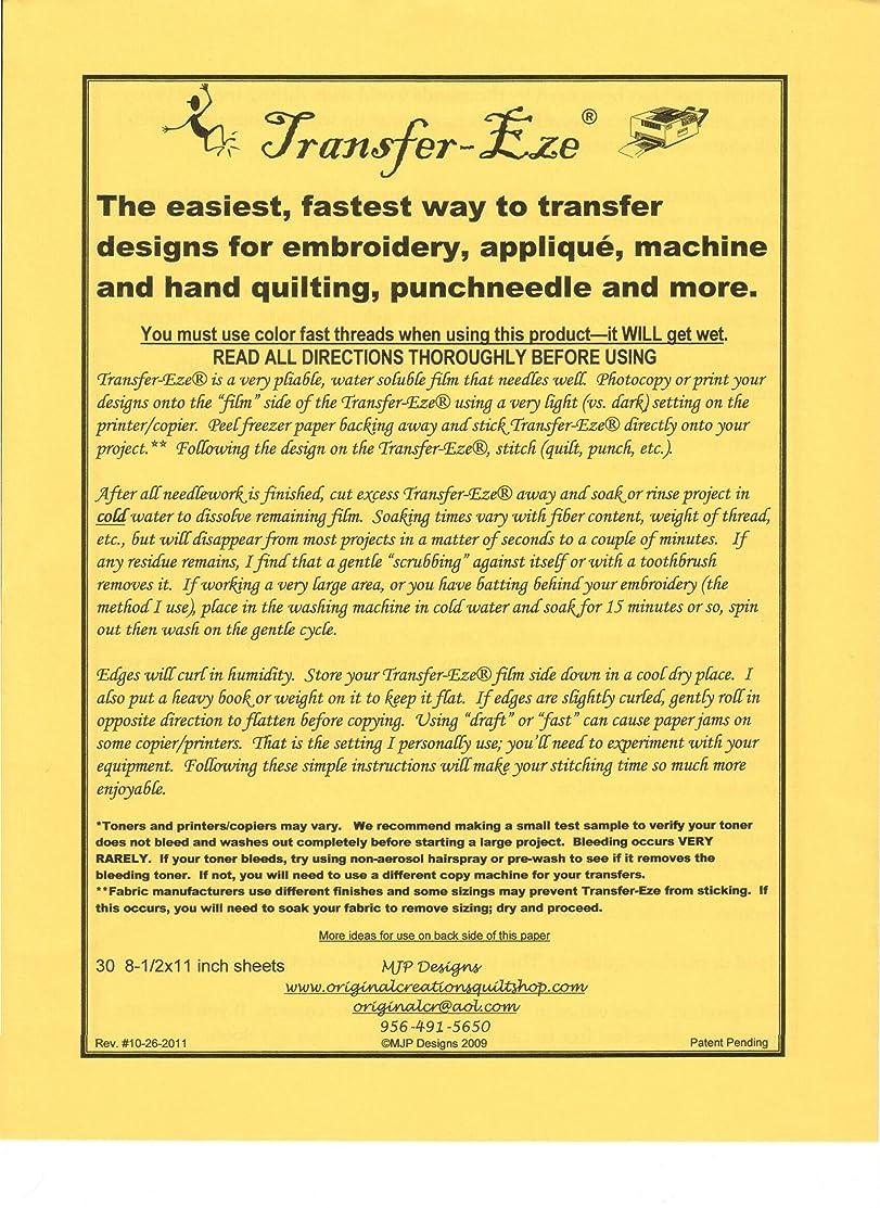 Transfer-Eze Transfer Paper (30pk) 8 1/2