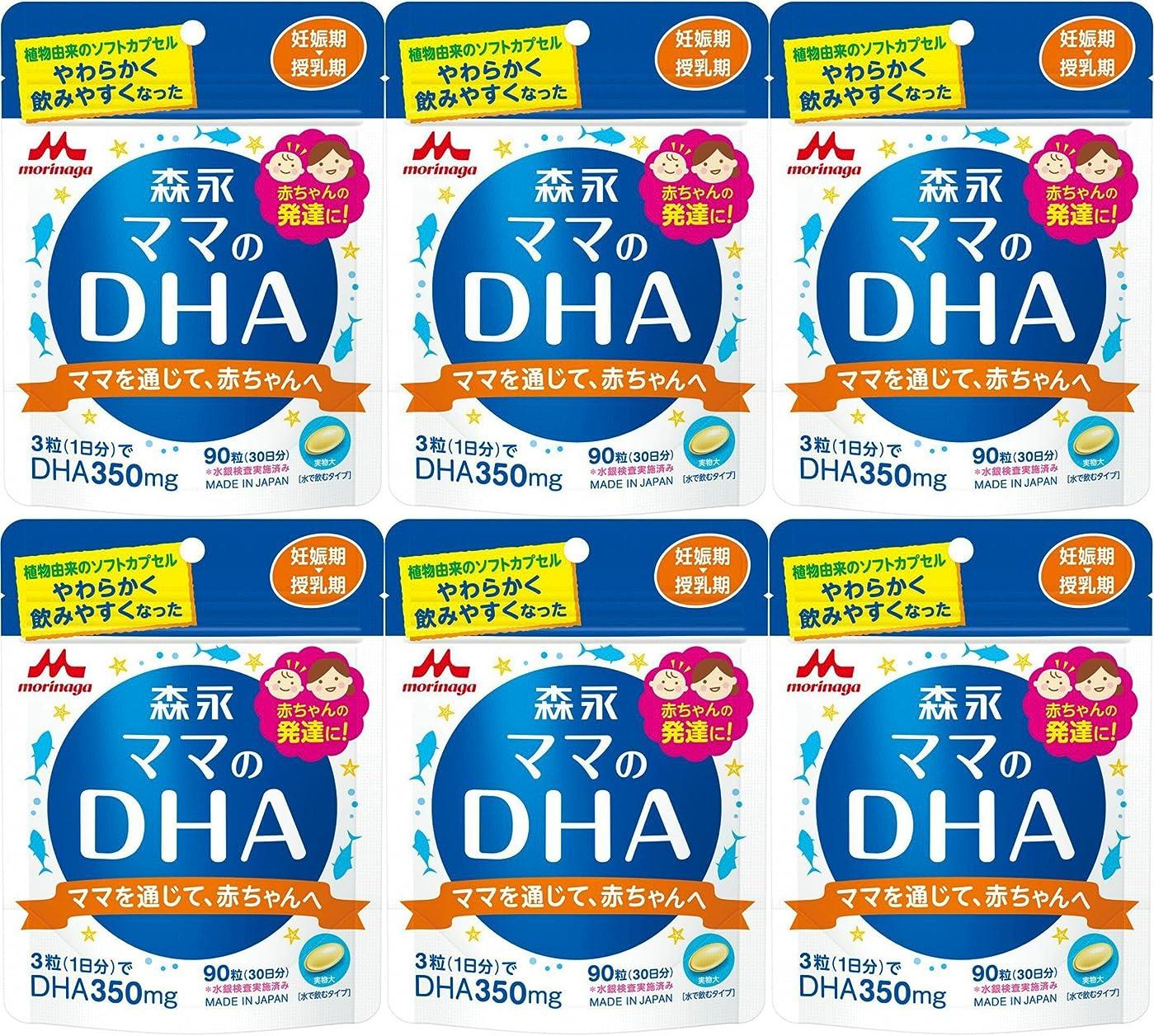 おいしい収益難破船【6個セット】ママのDHA 90粒 (約30日分)