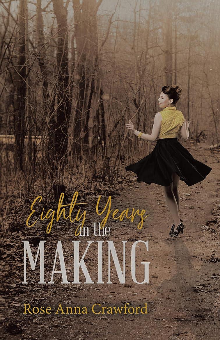 方法磁石ポーズEighty Years in the Making (English Edition)