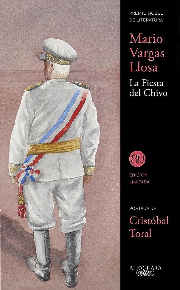 郵便懐疑的オーディションLa Fiesta del Chivo (Spanish Edition)