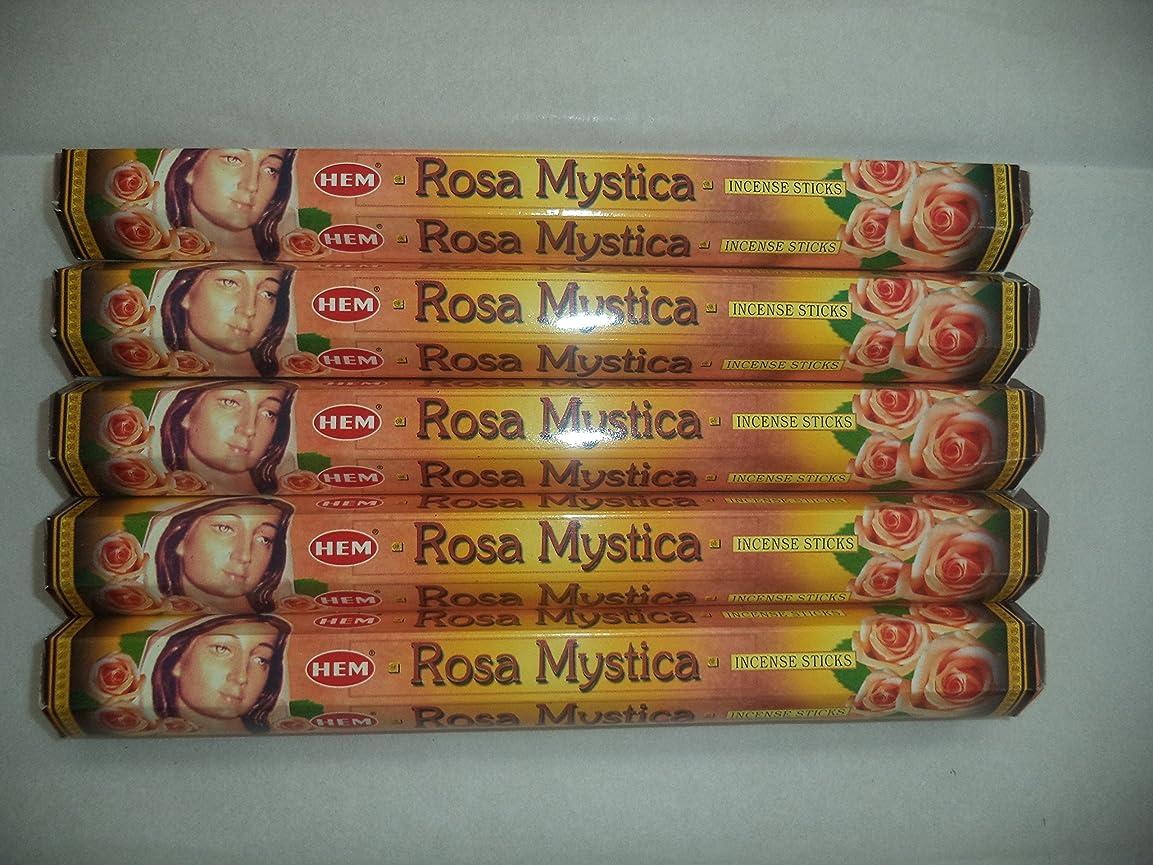 王族実験室休暇裾Rosa Mystica 100?Incense Sticks (5?x 20スティックパック)