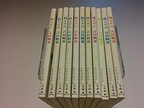 殴るぞ! コミック 全11巻完結セット (ビッグコミックススペシャル)