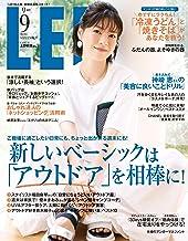 LEE (リー) 2020年9月号 [雑誌]