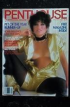 PENTHOUSE US 1982/12 Monique Gabrielle Anna Fraley Ingrid Angstrom Jack Henry Abbott The All-American Stripper Ellen Sherman