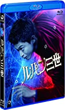 Lupine The 3rd JAPANESE EDITION