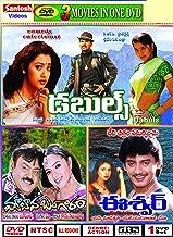 Doubles, Maa Bava Bangaram, Eeshwar Telugu 3-in-1 Movies DVD with DTS