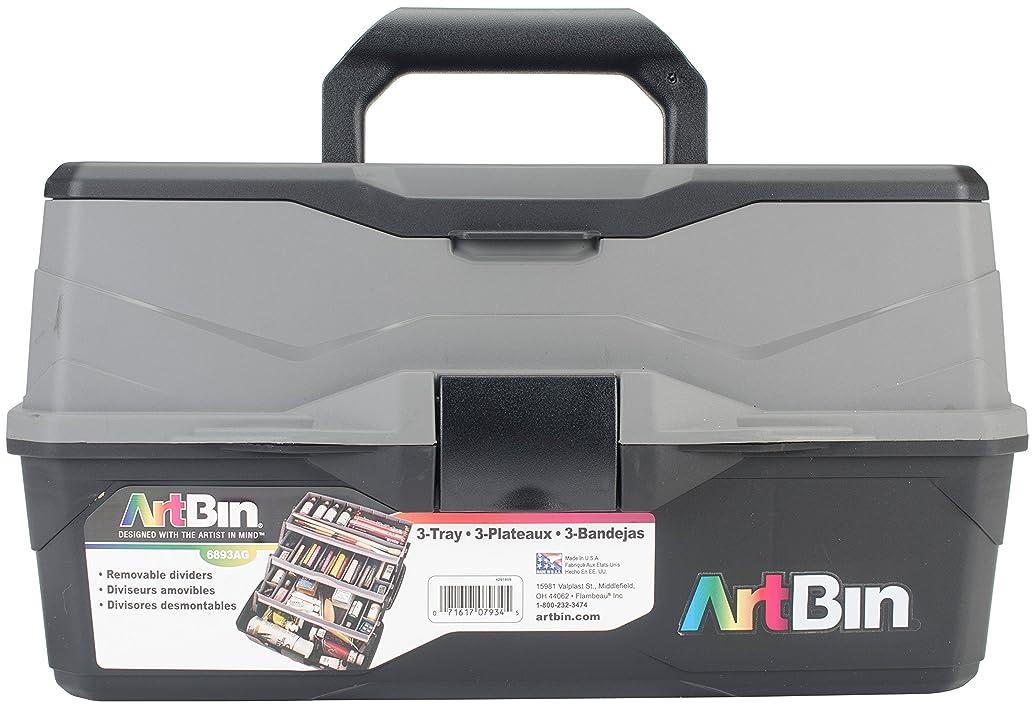 ArtBin Three Tray Art Supply Box, 6893AG