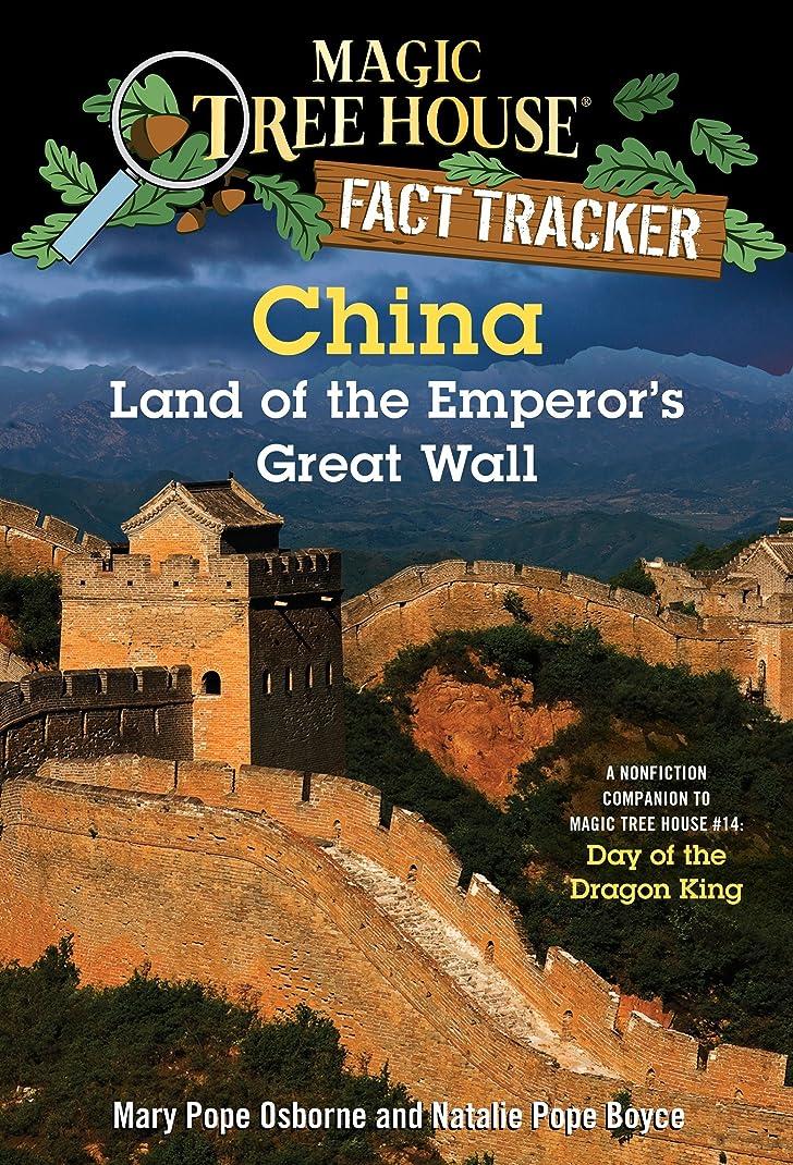 名前を作る黒人結び目China: Land of the Emperor's Great Wall: A Nonfiction Companion to Magic Tree House #14: Day of the Dragon King (Magic Tree House: Fact Trekker Book 31) (English Edition)