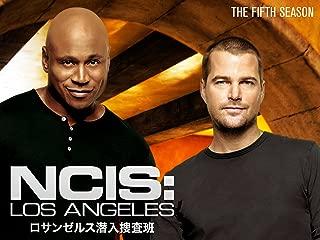 NCIS:LA 〜極秘潜入捜査班 シーズン5 (字幕版)