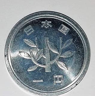 25x Japanese yen 1 cent