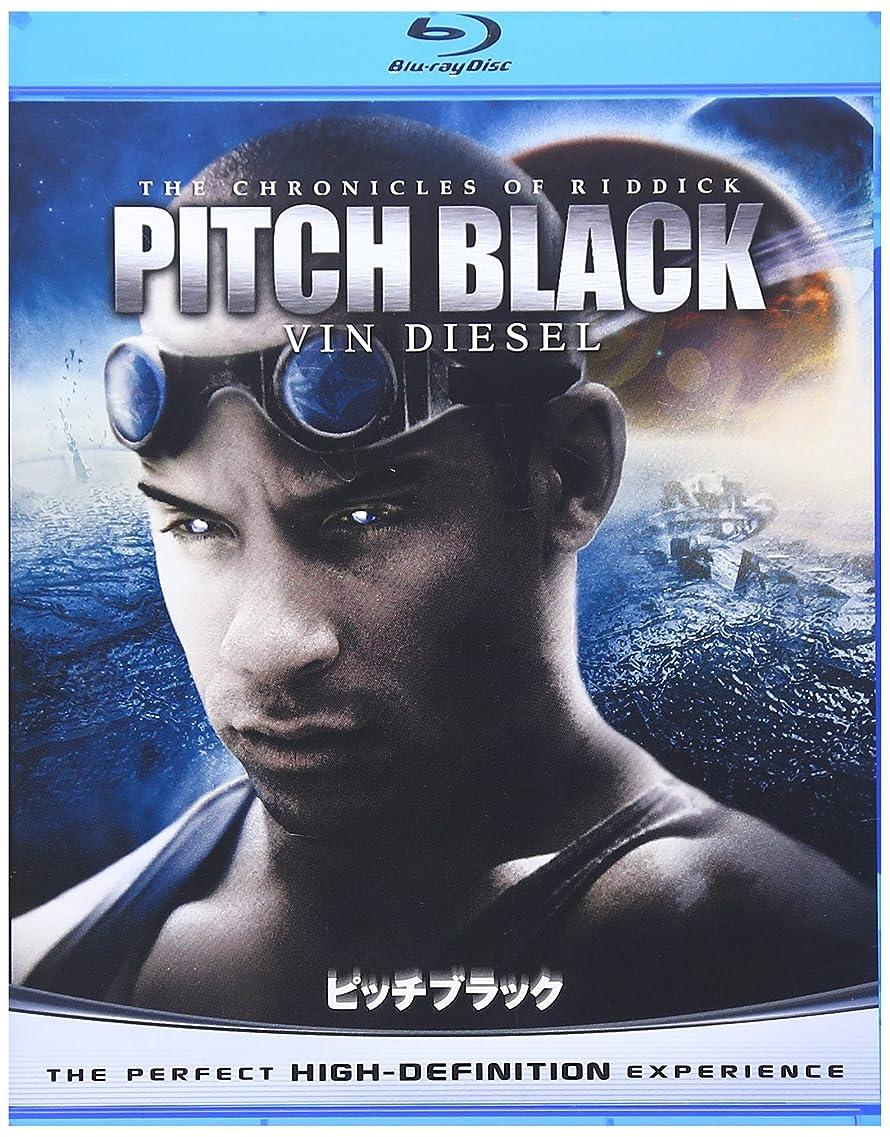 器用肺炎鋸歯状ピッチブラック [Blu-ray]