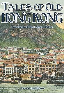 hong kong treasures