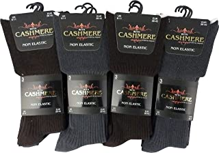 12 pairs Super Luxurious Mens Non-Elastic Cashmere blend Wool Winter Socks (070-NE-Cash-D-Asst)