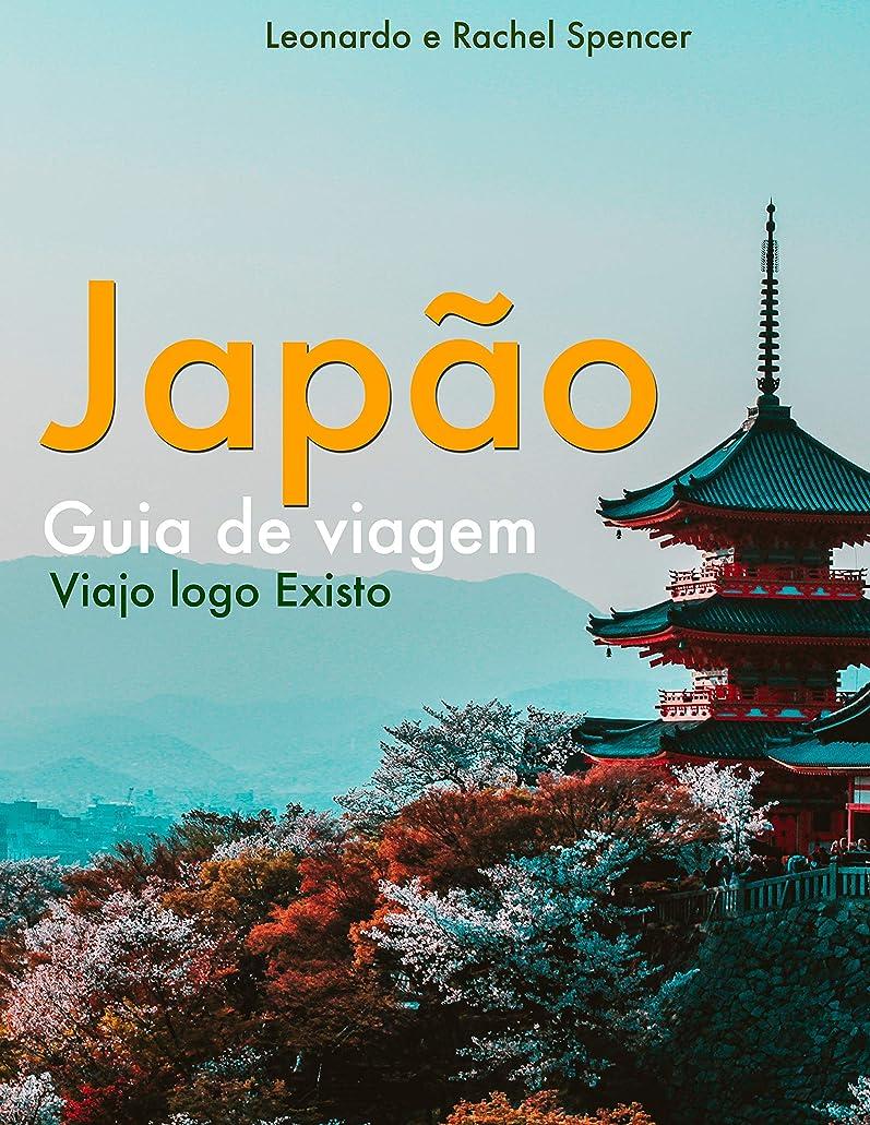 あなたが良くなります省追記Jap?o - Guia de Viagem do Viajo logo Existo (Portuguese Edition)