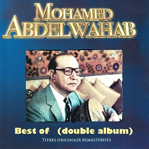 GRATUITEMENT ABDELWAHAB GRATUIT MOHAMED TÉLÉCHARGER MP3 MUSIC