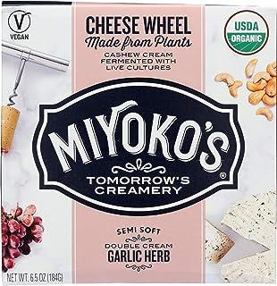 Miyoko's Creamery Double Cream Garlic Herb Artisan Vegan Cheese, 6.5 oz