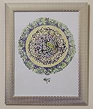 Handmade Calligraphy Painting - CP017