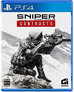 Sniper Ghost Warrior Contracts - PS4 (【初回特典】武器2種+武器スキン1種DLCセット(P5Q Steel・HUB-93・Arctic Stationスキン) 同梱)