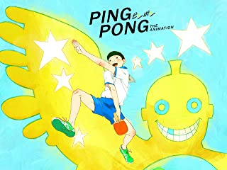 Ping Pong (Original Japanese Version) Season 1 (English Subtitled)