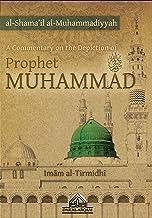 A Commentary on the Depiction of Prophet Muhammad: Shama'il Muhammadiyyah